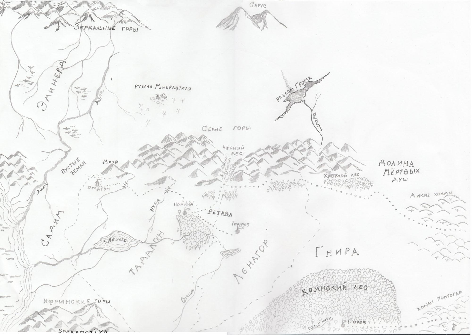 Военное ремесло: Пришельцы - карта