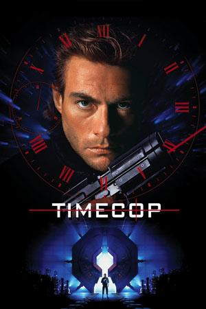 Патруль времени - постер