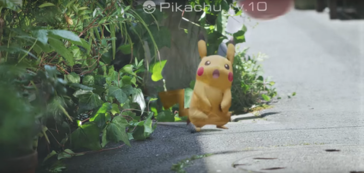 """Кибервиток"" и ""Pokemon Go"". Что у них общего?"