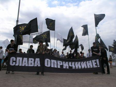 """""""День опричника"""" - антиутопия или Россия сегодня?"""