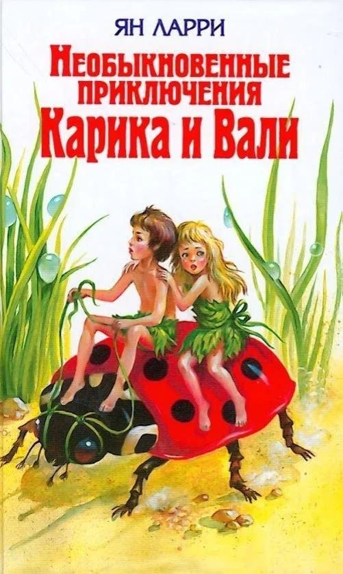 насекомые и инсектоиды