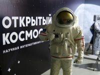 """Выставка """"Открытый космос"""""""
