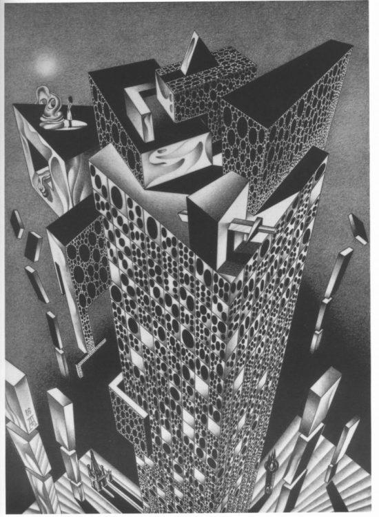 Дом в тысячу этажей