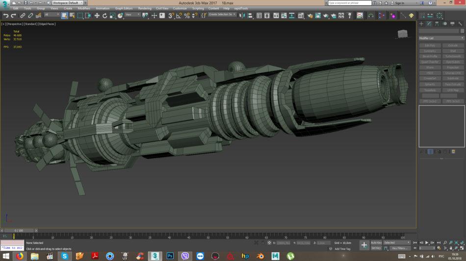 3D-модель станции Вавилон 6