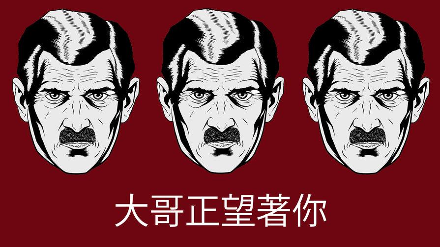 """Жить по """"лайкам"""" или формула власти Китая 1"""