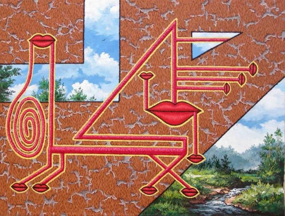 Языки и лингвистика