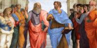 Имена античности